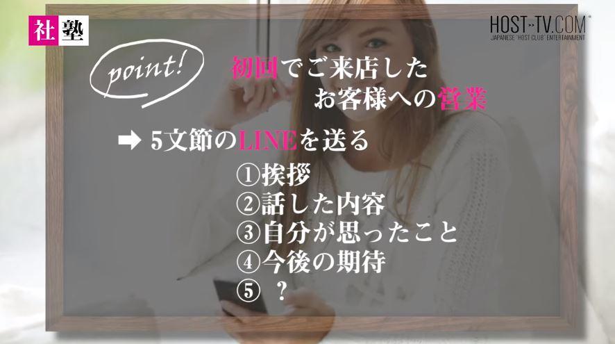 【社美緒さん名言1】