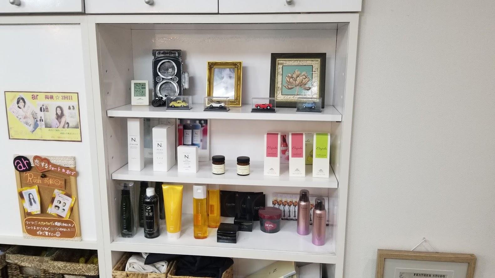 美容室ヘアーサロンルーシュのオプション品