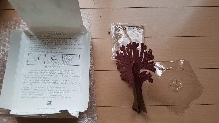花をプレゼントするならマジック桜