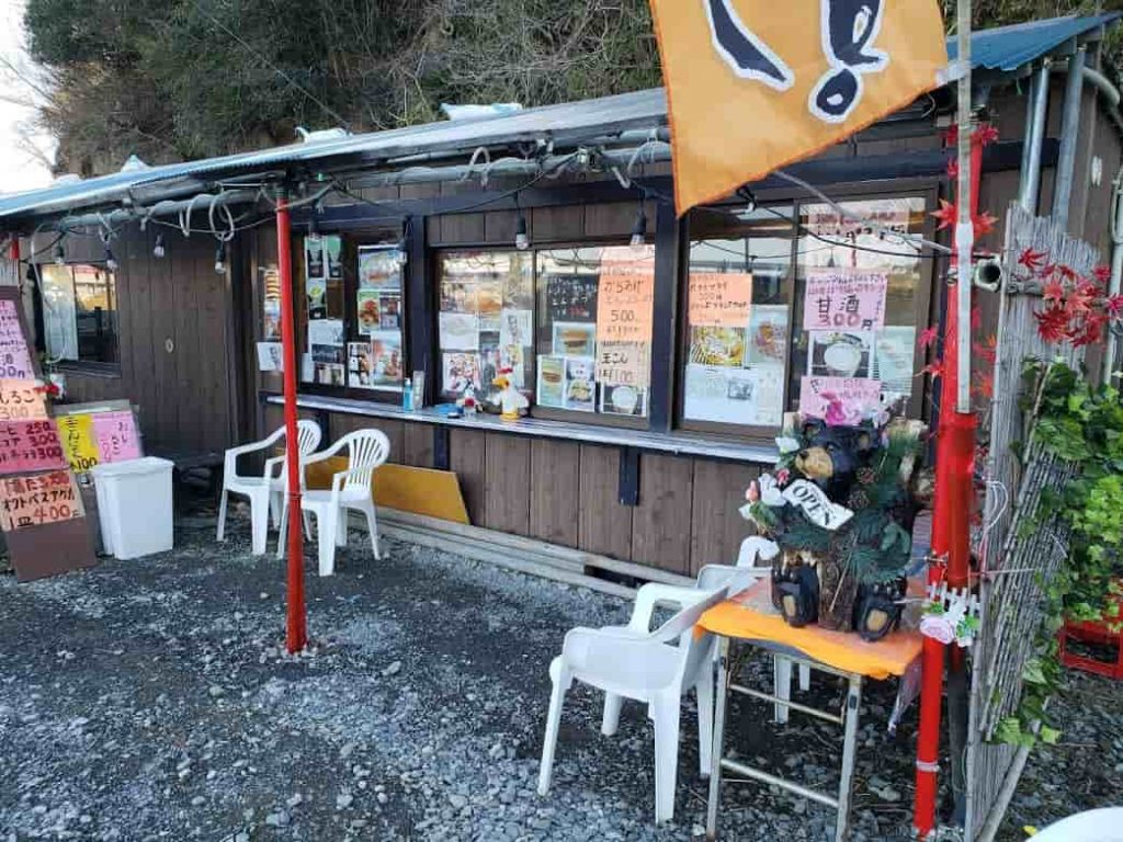 追波川唯一の飲食店の写真